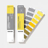 Цветовой справочник Pantone Formula Guide Limited Edition Color of the Year 2021